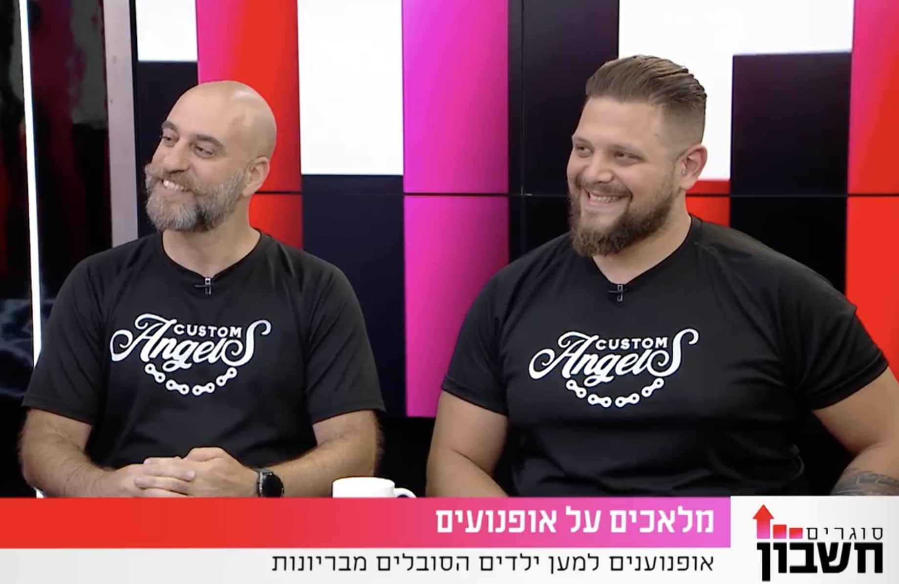 מלאכים ב-HOT – סוגרים חשבון